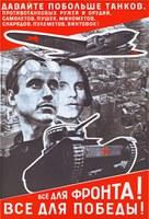 O combate em torno das versões sobre um episódio da II Guerra Mundial